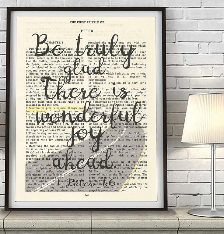 Be truly glad there is wonderful joy
