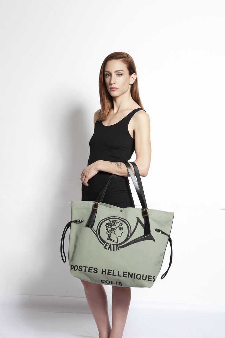 Sophisticated, luxurious and unique, this is the COLIS- Black leather Tote Bag!