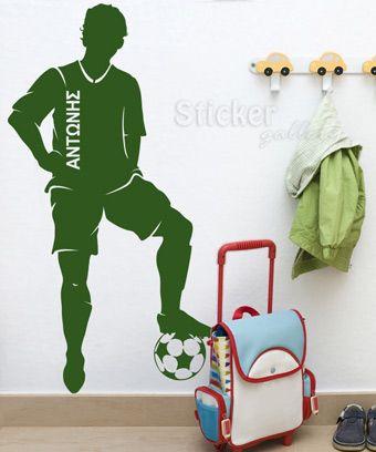 Διακοσμητικά Αυτοκολλητα τοιχου για εφηβικά και παιδικά δωμάτια - Ποδοσφαιριστής & Όνομα