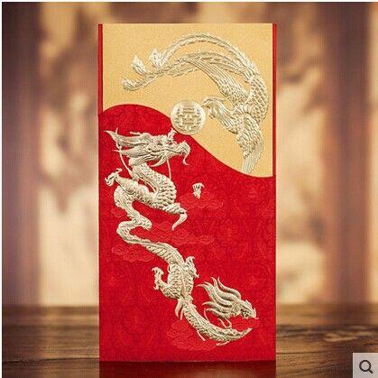 Красный тиснением бронзировать традиционный китайский золотой дракон и феникс свадебные приглашения с конвертами 50 компл. бесплатная доставка