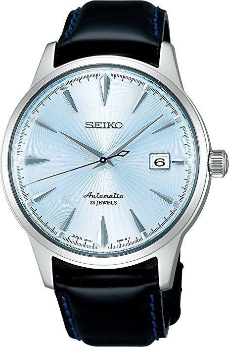 SEIKO Mechanical Elegant Model Automatic Mens Watch SARB065