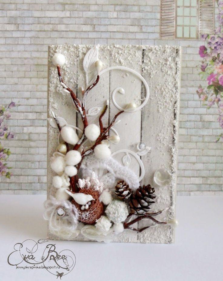 Открытку, зима скрапбукинг открытки