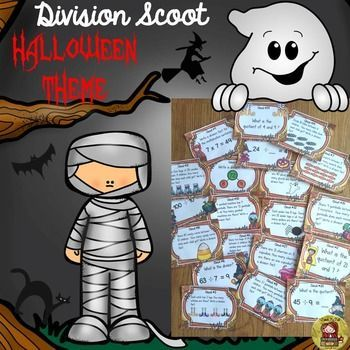 Review division facts  and build number sense with these 32 division scoot cards featuring a fun Halloween theme .