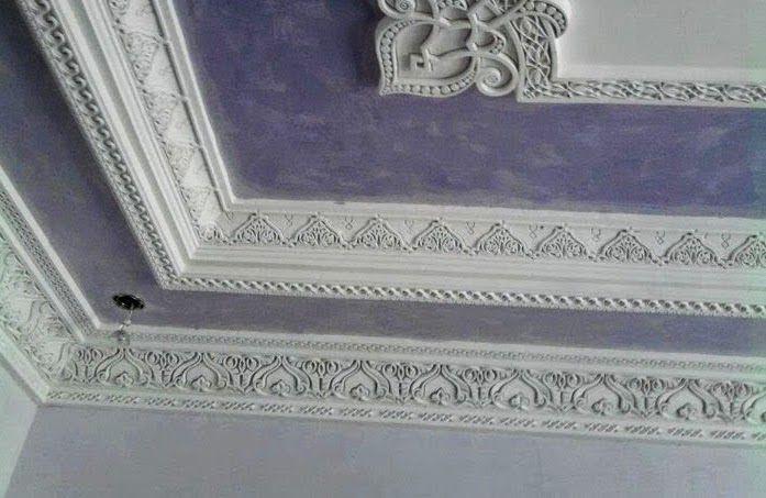 La medina d coration de faux plafond pl tre orientale for Decoration faux plafond