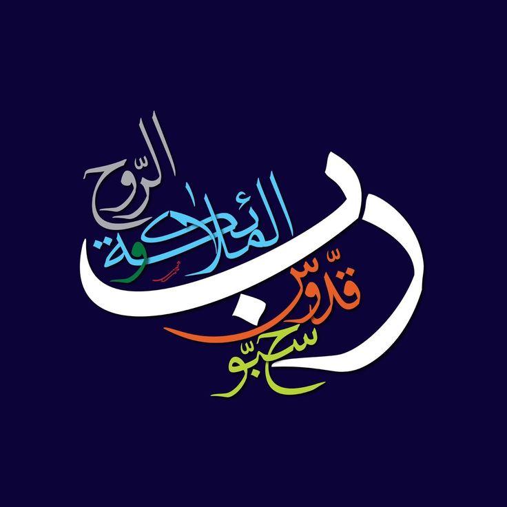 @HamzehNaghdi