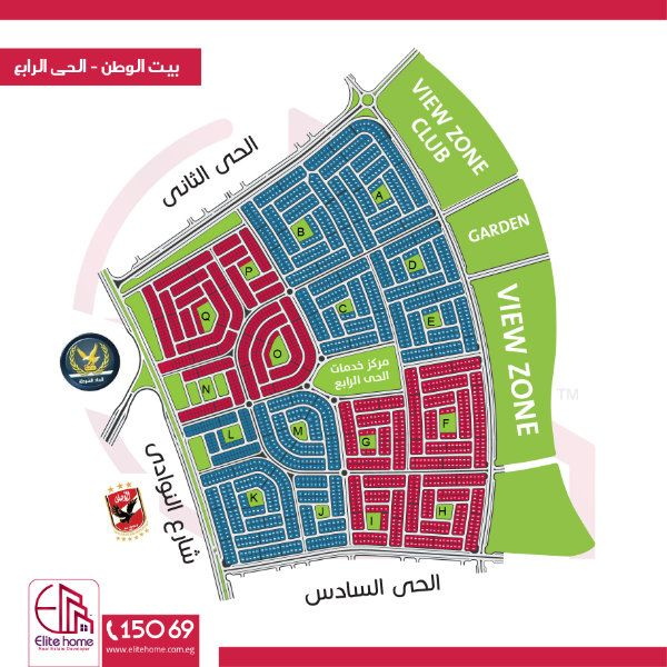 خريطة بيت الوطن الحي الرابع Content Logos Periodic Table