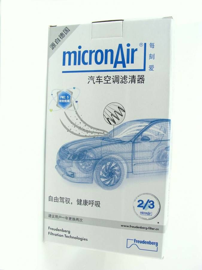 automotive aftermarket replacement parts and accessories http://www.jtautoparts.com/audi-a3-b8-cabin-oder-p.html Audi A3 B8 Cabin Oder Removal Air Filter Free Shipping