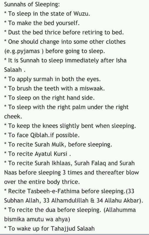 Sunnahs of sleeping