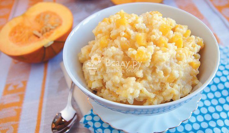 Каша из тыквы на молоке с апельсиновой цедрой. Диетическое блюдо, которое очень быстро готовится. Ароматная каша-пюре полезна для детей и взрослых