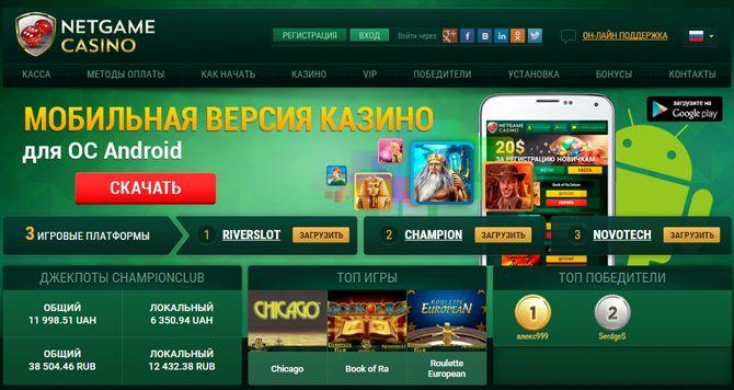 Лучшее место для игры в более чем бесплатных игровых автоматов онлайн и казино игр без регистрации и без депозита.Выбирайте онлайн казино, читайте отзывы и получайте бонусы бесплатно или за реальные деньги!/5(50).