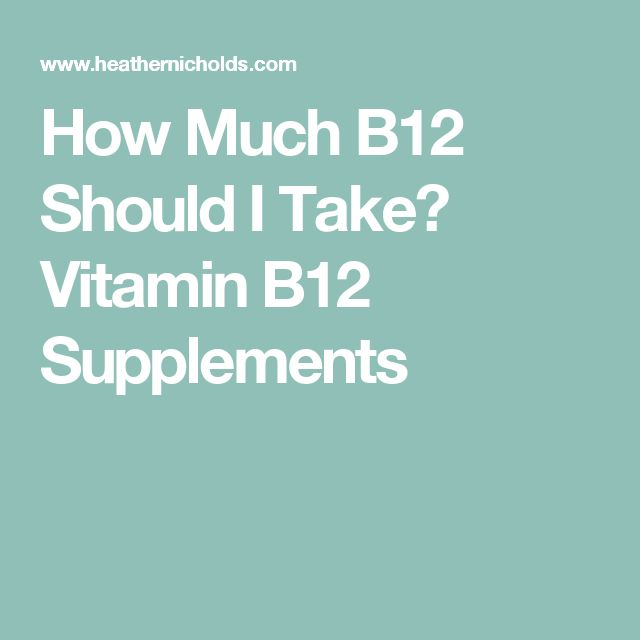 How Much B12 Should I Take? Vitamin B12 Supplements