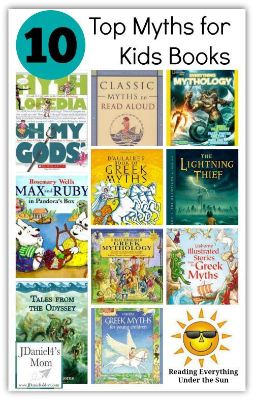 Greek myths for kids of all ages!