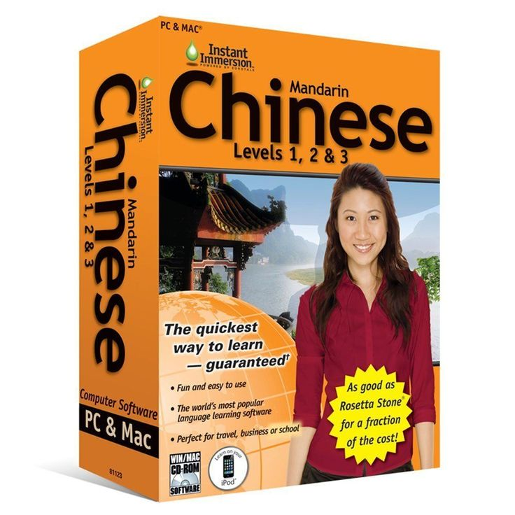 Learn How To Speak Chinese Mandarin With Instant Immersion Levels 1-3 Retail Box #InstantImmersion