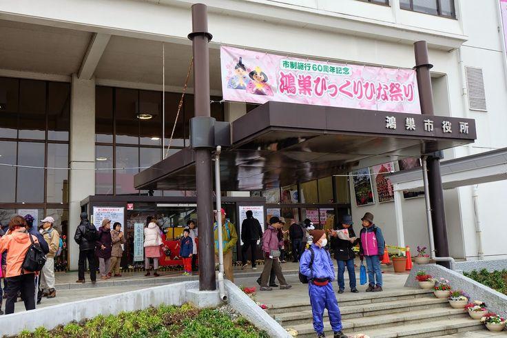 出会いは一度きり。: 日本一高いひな壇