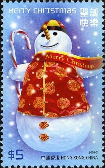 ◙ Hong Kong, China Postage Stamp. ◙