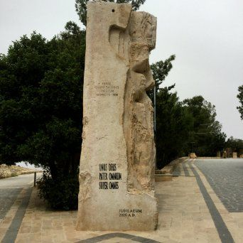 Viajes a Jordania - Monte Nebo lugar sagrado cristiano2
