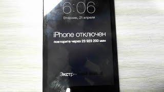 Разблокировка, прошивка любого устройства Apple. Прошивка Iphone, Ipad, Ipod https://smartfonklub.ru/%d1%80%d0%b0%d0%b7%d0%b1%d0%bb%d0%be%d0%ba%d0%b8%d1%80%d0%be%d0%b2%d0%ba%d0%b0-%d0%bf%d1%80%d0%be%d1%88%d0%b8%d0%b2%d0%ba%d0%b0-%d0%bb%d1%8e%d0%b1%d0%be%d0%b3%d0%be-%d1%83%d1%81%d1%82%d1%80%d0%be_60013d81d.html  Этот способ прошивки подходит для любого Iphone, Ipad, Ipod, Apple TV, Apple Watch. Если Вам нужно разблокировать Iphone или Ipad от icloud или Apple id, то вам сюда…