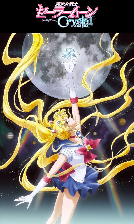 Pretty Guardian Sailor Moon Crystal key visual #SailorMoon #anime