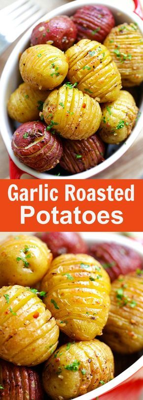 Garlic Roasted Potatoes – best and easiest roasted potatoes with garlic, butter and olive oil. 10 mins prep and 40 mins in the oven   rasamalaysia.com