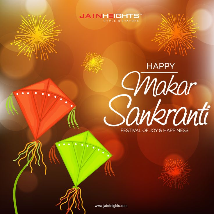 May this Makar Sankranti be full of Warmth and Joy for you and your family. Jain Heights wishes one and all a 'Happy Makar Sankaranti'!!  #JainHeights #MakarSankranti