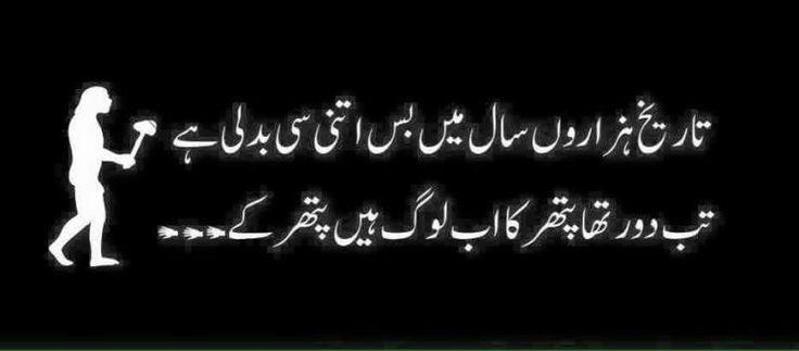 Totally true ....