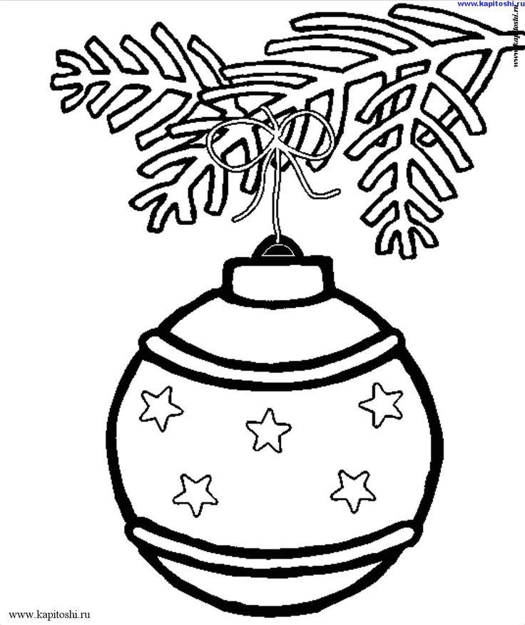 Новогодние-раскраски_97.jpg (1200×1428)