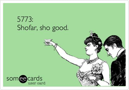 what to say before rosh hashanah