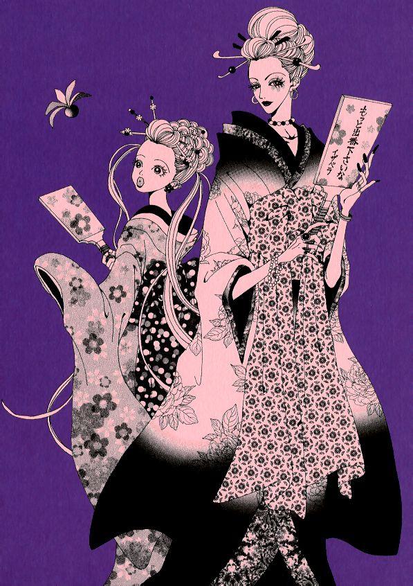 "Miwako Sakurada & Saisure Yamamoto wearing kimono from ""Paradise Kiss"" series by manga artist Ai Yazawa."