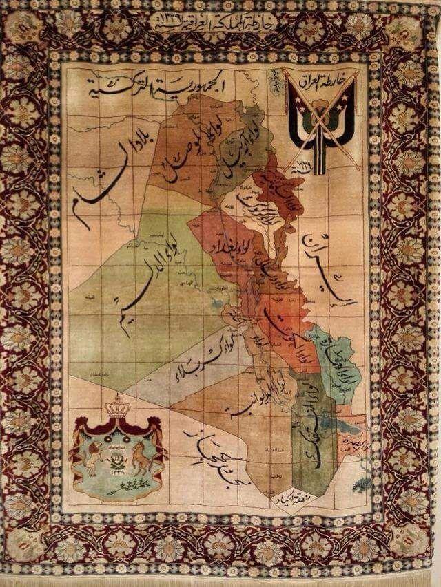خارطة المملكة العراقية سنة ١٩٣٩