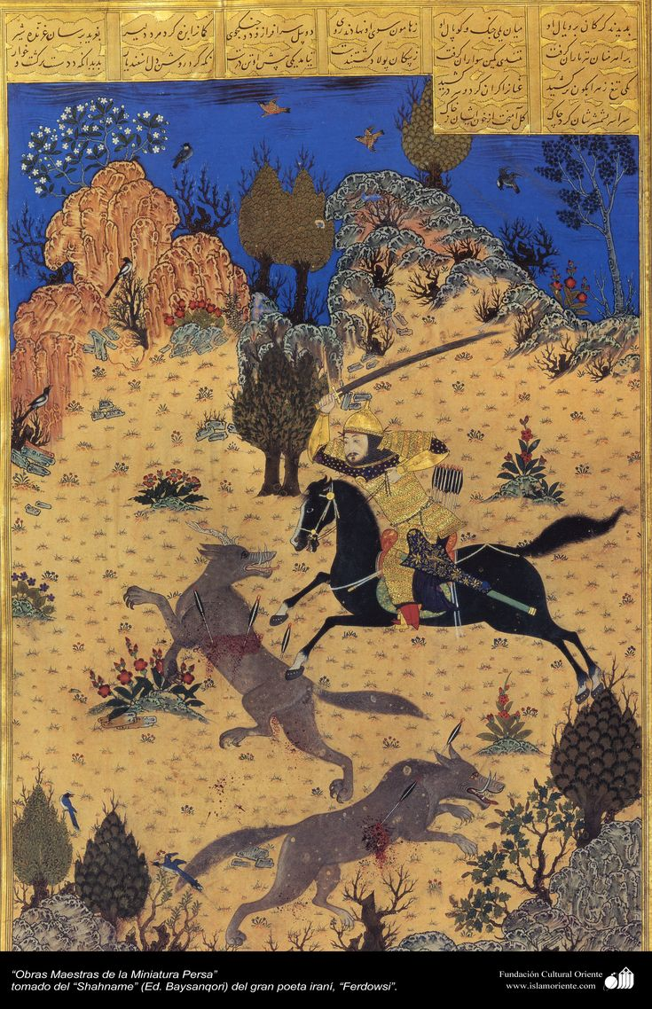 Masterpieces of Persian miniature - Shahname Ferdowsi Bayasanghori