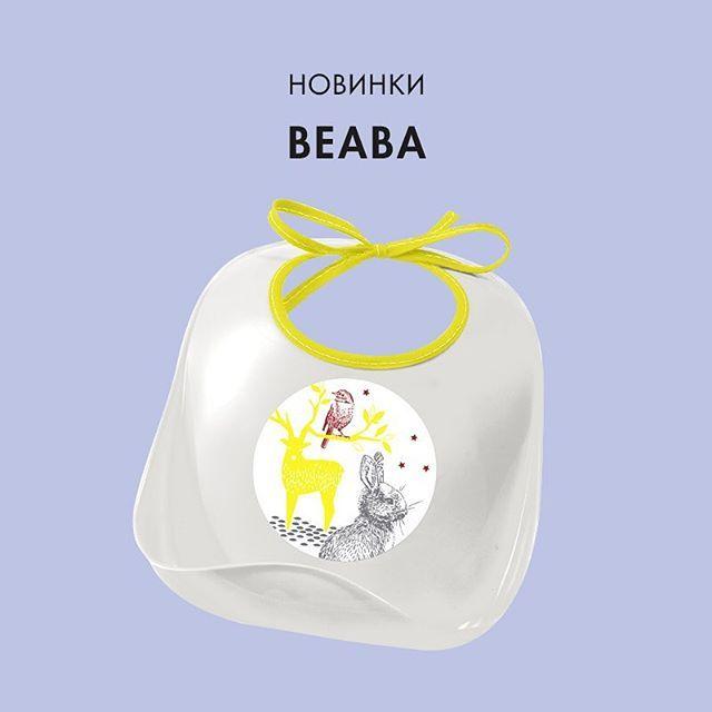 Друзья, начинаем рассказать о новой коллекции-2016 Beabа. Один из базовых цветов лимонно-желтый лайм #beaba #beabababycook  #пароваркаблендер #блендерпароварка #детскиерецепты #рецепты #готовимдетям #пароварка #gotovimdetyam