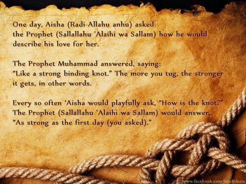 Prophet Muhammads (saw) love for Aisha (ra). Islam