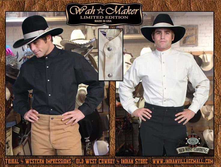 Online western clothing stores