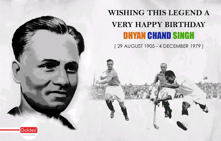 Wishing Dhyan Chand Singh a very happy birthday which also marks the National Sports Day of India. #happybirthday #dhyanchand #nationalsportsday #Inida