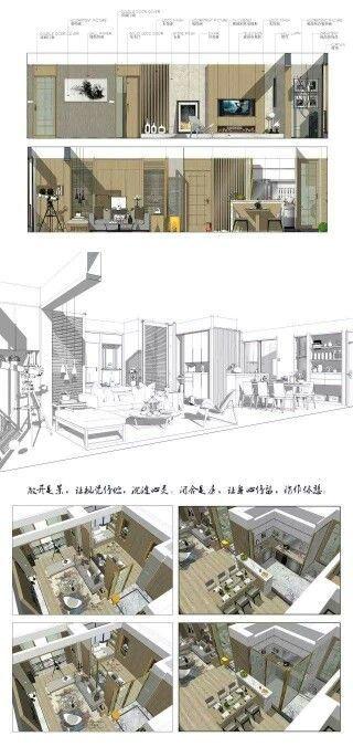 Sketchup Rendering, 3d Presentation, Google Sketchup, Floor Layout, Loft  Office, Interior Sketch, Retail Branding, Autocad, Software