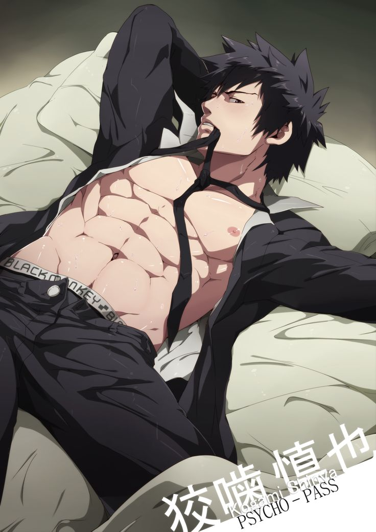 Kogami Shinya from Psycho-Pass.  Oh my! Looks at those abs! He's soooo hot >///< I'm total perveted but oh well! He's a very solid candidate to be my husbandu *.*