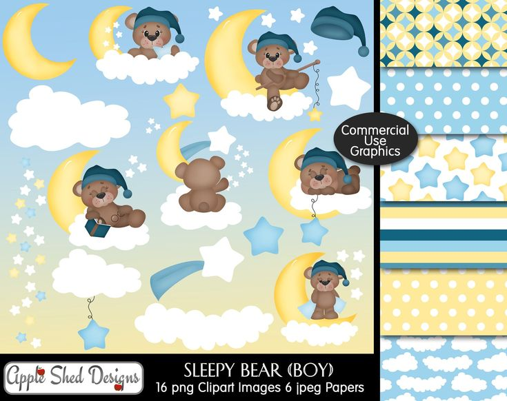 SLEEPY BEAR Boy Digital Clipart & Papers 16 Clipart and 6 ... (735 x 582 Pixel)