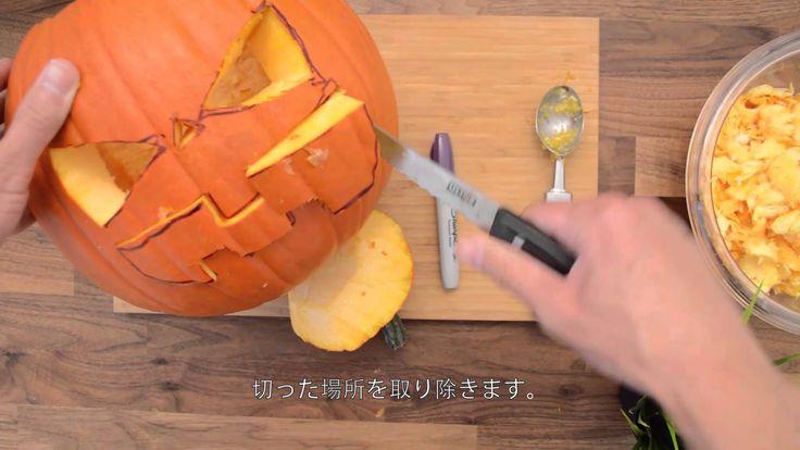 自分でやろう!LEDハロウィーンかぼちゃの作り方