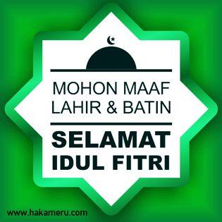 Gratis Download DP/PP/Profil BBM Lebaran Hari Raya Idul Fitri - http://blog.hakameru.com