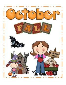 October bulletin board set with printables