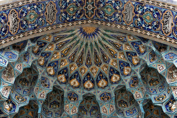 an analysis of the islamic art in the history Pattern in islamic art (the david wade photo archive, with free download of over 4000 images of patterns and other design features drawn from the rich cultural heritage of the islamic world) photo archive.