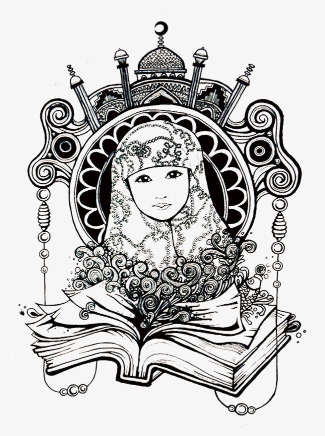 مسلم Moslem Art Female Sketch