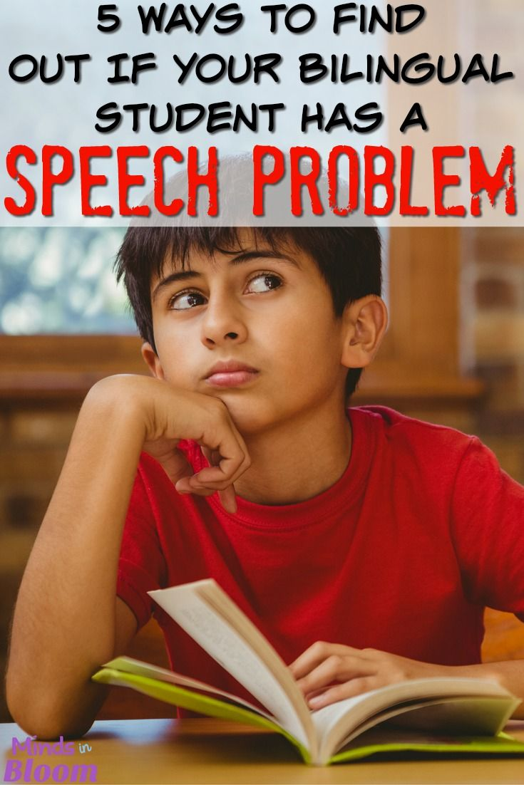 the english language the problem and And a teacher of the english language, the research explores in detail the  problems and implications in the teaching and learning of the english language.
