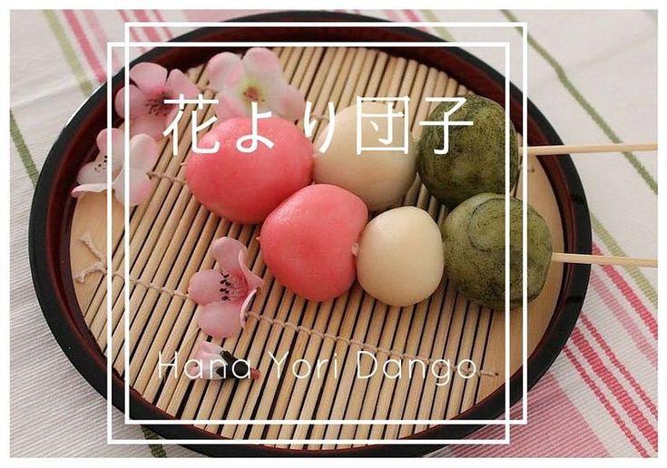 Gli hanami dango: la ricetta facile e veloce per preparare questi tipici dolci legati alla fioritura dei ciliegi. #sakurandom
