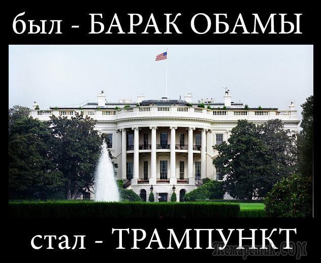 Шутка - это наше национальное достояние... Пока мы ржем - мы непобедимы!!!