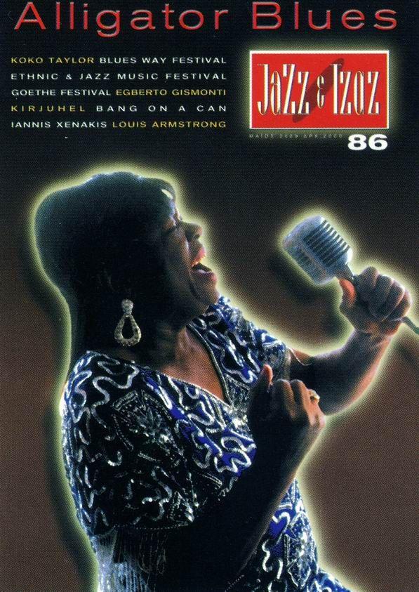 περιοδικό 'JAZZ KAI TZAZ', 86