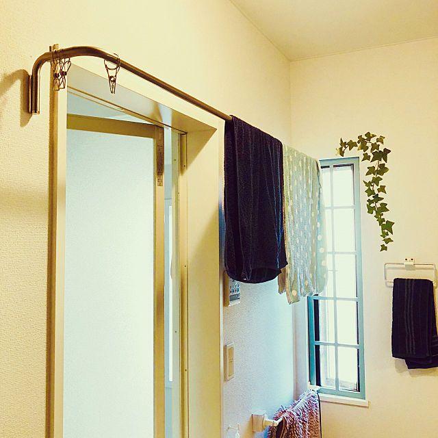 場所を取らずに乾燥させたい バスタオルの便利な干し方 バスタオル