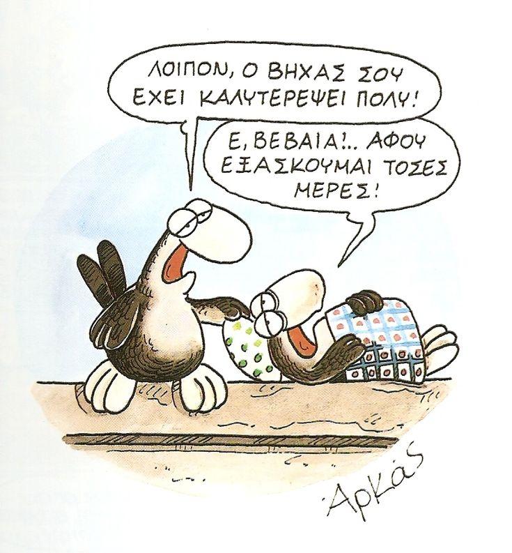 arkas (25)
