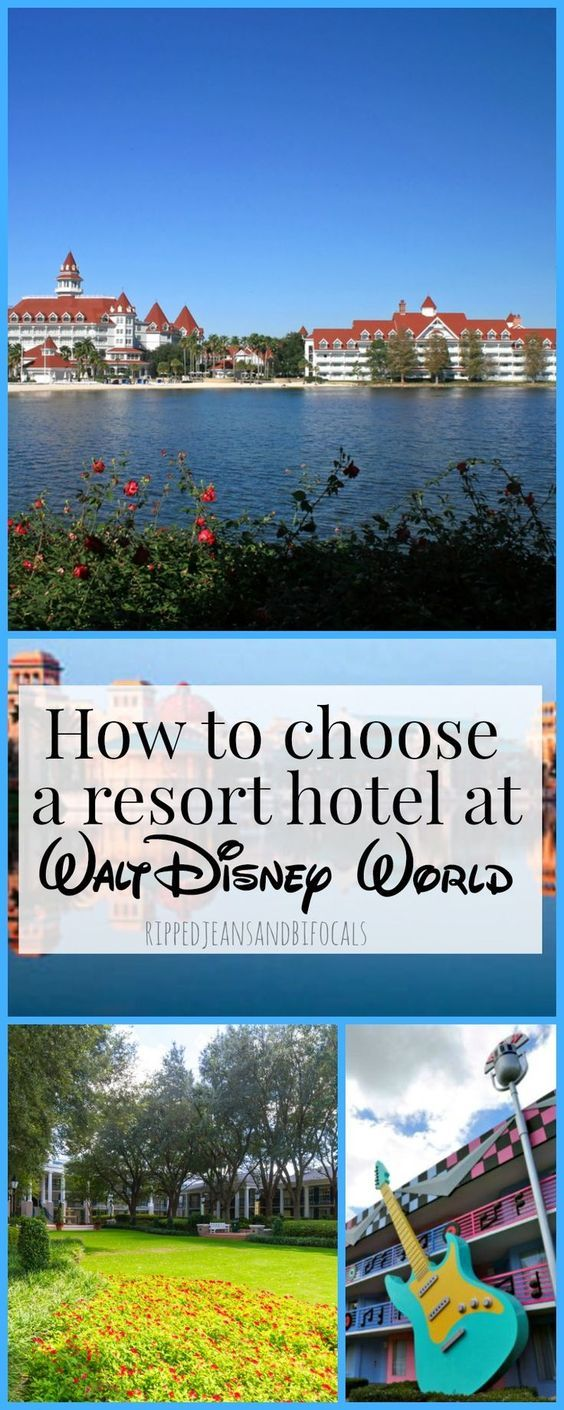 Are you wondering how to choose a resort hotel at Walt Disney World? Check out my post on the difference between the value, moderate and deluxe resorts at Walt Disney World Ripped Jeans and Bifocals