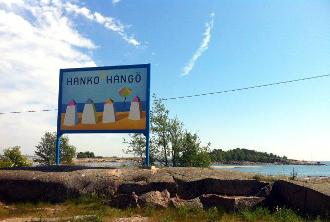 Hanko sign